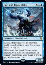 セルトランドの精霊術師/Surtland Elementalist 【英語版】 [KHM-青R]