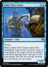 光り物集めの鶴/Glint-Nest Crane 【英語版】 [KLD-青U]