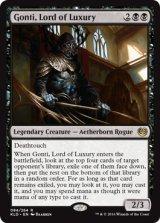 豪華の王、ゴンティ/Gonti, Lord of Luxury 【英語版】 [KLD-黒R]