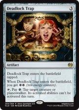 行き詰まりの罠/Deadlock Trap 【英語版】 [KLD-灰R]《状態:NM》