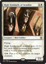 アラシンの上級歩哨/High Sentinels of Arashin 【英語版】 [KTK-白R]《状態:NM》
