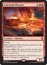 灰雲のフェニックス/Ashcloud Phoenix 【英語版】 [KTK-赤MR]《状態:NM》