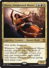 悟った達人、ナーセット/Narset, Enlightened Master 【英語版】 [KTK-金MR]《状態:NM》