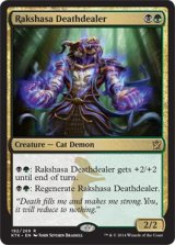 ラクシャーサの死与え/Rakshasa Deathdealer 【英語版】 [KTK-金R]《状態:NM》