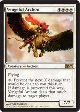 復讐に燃えたアルコン/Vengeful Archon 【英語版】 [M11-白R]《状態:NM》