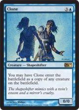 クローン/Clone 【英語版】 [M11-青R]《状態:NM》