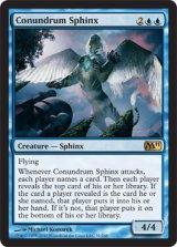 難題のスフィンクス/Conundrum Sphinx 【英語版】 [M11-青R]《状態:NM》
