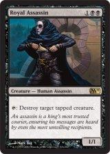 凄腕の暗殺者/Royal Assassin 【英語版】 [M11-黒R]《状態:NM》