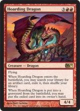 溜め込むドラゴン/Hoarding Dragon 【英語版】 [M11-赤R]《状態:NM》