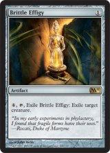 脆い彫像/Brittle Effigy 【英語版】 [M11-灰R]《状態:NM》