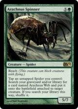 アラクナスの紡ぎ手/Arachnus Spinner 【英語版】 [M12-緑R]《状態:NM》
