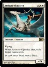 正義の執政官/Archon of Justice 【英語版】 [M12-白R]《状態:NM》