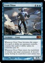 霜のタイタン/Frost Titan 【英語版】 [M12-青MR]《状態:NM》
