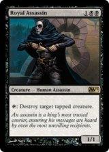 凄腕の暗殺者/Royal Assassin 【英語版】 [M12-黒R]《状態:NM》