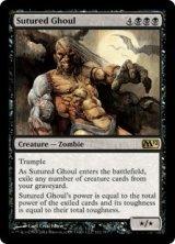 縫合グール/Sutured Ghoul 【英語版】 [M12-黒R]《状態:NM》
