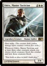 熟練の戦術家、オドリック/Odric, Master Tactician 【英語版】 [M13-白R]《状態:NM》