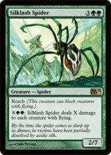 絹鎖の蜘蛛/Silklash Spider 【英語版】 [M13-緑R]《状態:NM》
