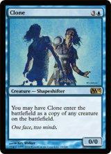 クローン/Clone 【英語版】 [M13-青R]《状態:NM》
