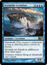 嵐潮のリバイアサン/Stormtide Leviathan 【英語版】 [M13-青R]《状態:NM》