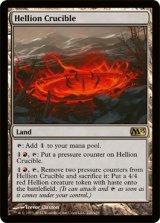 ヘリオンのるつぼ/Hellion Crucible 【英語版】 [M13-土地R]《状態:NM》