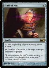 ニンの杖/Staff of Nin 【英語版】 [M13-アR]《状態:NM》