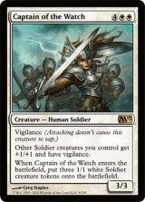 警備隊長/Captain of the Watch 【英語版】 [M13-白R]《状態:NM》
