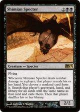シミアの死霊/Shimian Specter 【英語版】 [M13-黒R]《状態:NM》