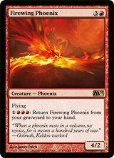 火翼のフェニックス/Firewing Phoenix 【英語版】 [M13-赤R]《状態:NM》