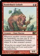 村背負いの大巨人/Hamletback Goliath 【英語版】 [M13-赤R]《状態:NM》