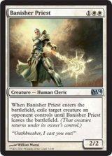 放逐する僧侶/Banisher Priest 【英語版】 [M14-白U]《状態:NM》