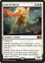 テーロスの魂/Soul of Theros 【英語版】 [M15-白MR]《状態:NM》