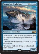 嵐潮のリバイアサン/Stormtide Leviathan 【英語版】 [M15-青R]《状態:NM》