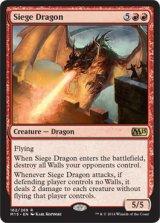 包囲ドラゴン/Siege Dragon 【英語版】 [M15-赤R]《状態:NM》
