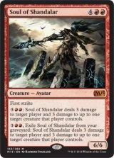 シャンダラーの魂/Soul of Shandalar 【英語版】 [M15-赤MR]《状態:NM》