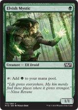 エルフの神秘家/Elvish Mystic 【英語版】 [M15-緑C]《状態:NM》