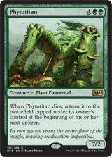 草タイタン/Phytotitan 【英語版】 [M15-緑R]《状態:NM》