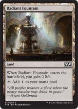光輝の泉/Radiant Fountain 【英語版】 [M15-土地C]《状態:NM》