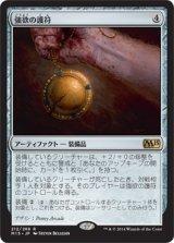 強欲の護符/Avarice Amulet 【日本語版】 [M15-アR]《状態:NM》
