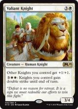 勇敢な騎士/Valiant Knight 【英語版】 [M19-白R]《状態:NM》
