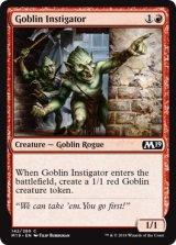 ゴブリンの扇動者/Goblin Instigator 【英語版】 [M19-赤C]《状態:NM》