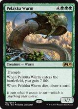 ペラッカのワーム/Pelakka Wurm 【英語版】 [M19-緑R]《状態:NM》