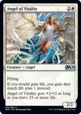 生命力の天使/Angel of Vitality 【英語版】 [M20-白U]《状態:NM》