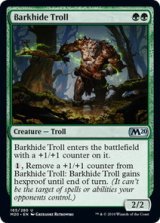 樹皮革のトロール/Barkhide Troll 【英語版】 [M20-緑U]《状態:NM》