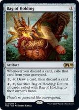 保有の鞄/Bag of Holding 【英語版】 [M20-灰R]《状態:NM》