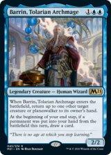 トレイリアの大魔導師、バリン/Barrin, Tolarian Archmage 【英語版】 [M21-青R]《状態:NM》
