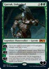 解き放たれた者、ガラク/Garruk, Unleashed 【英語版】 [M21-緑MR]《状態:NM》