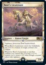 バスリの副官/Basri's Lieutenant (ショーケース版) 【英語版】 [M21-白R]《状態:NM》