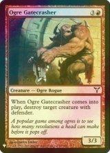 [FOIL] オーガの門壊し/Ogre Gatecrasher 【英語版】 [MB1-赤C]