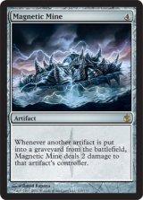 磁力地雷/Magnetic Mine 【英語版】 [MBS-アR]《状態:NM》