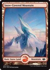 冠雪の山/Snow-Covered Mountain 【英語版】 [MH1-土地C]《状態:NM》